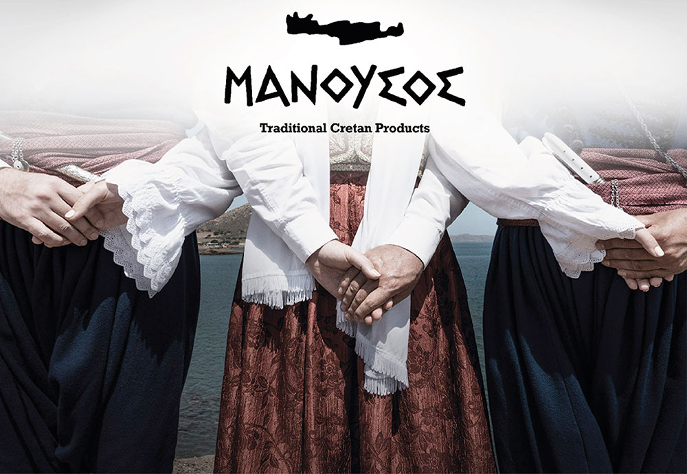 MANOUSOS