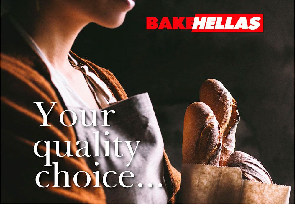 BAKE HELLAS