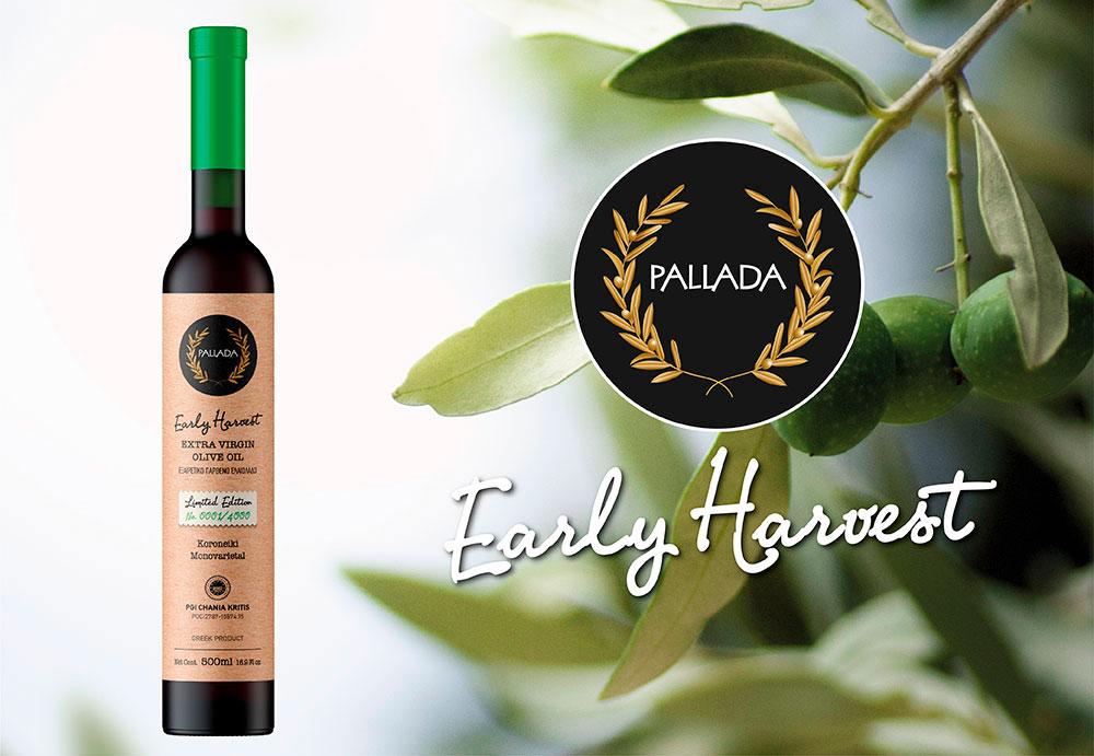 PALLADA EARLY HARVEST